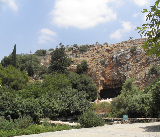 The rock wall at Caesarea Philippi